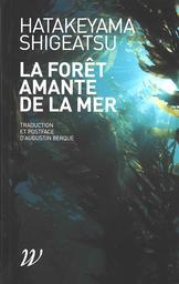 La forêt amante de la mer / Hatakeyama Shigeatsu | Hatakeyama, Shigeatsu (1943-....). Auteur